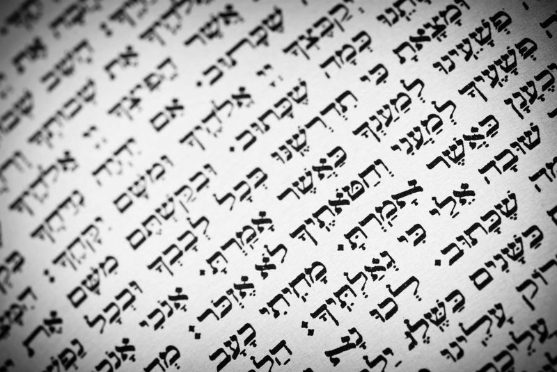 biblical_hebrew_modern_hebrew